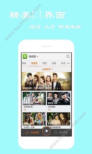 韩影库韩国电影天堂播放器官网app下载图2: