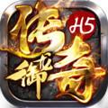 腾讯御龙传奇h5官网在线网页游戏 v1.0.0