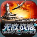 无敌战舰手游官网安卓版下载 v2.1.1