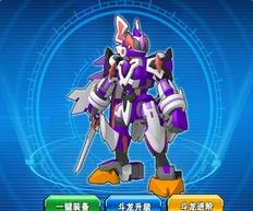 斗龙战士4双龙核