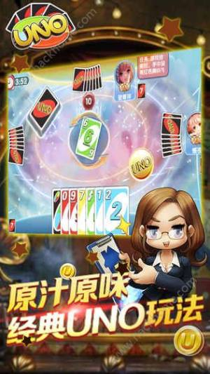 UNO桌游牌中文版图1