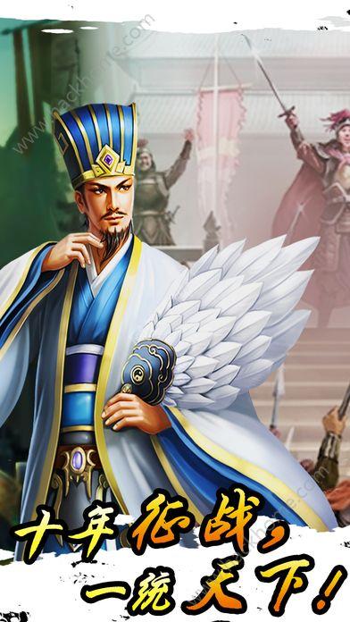 三国志战棋演义手游官方网站图5: