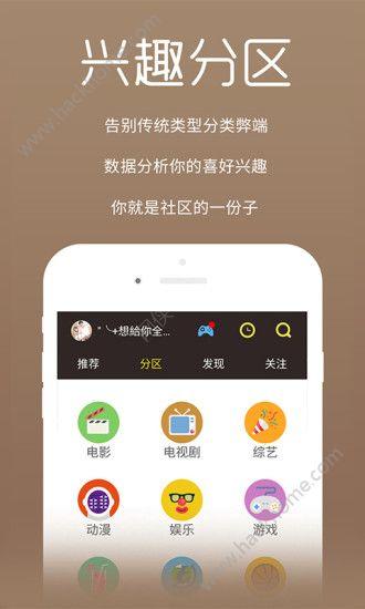 3397影视播放器官网app下载安装地址图1: