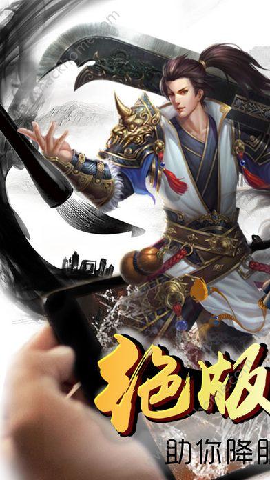传奇王者合击版官方网站手机游戏图1: