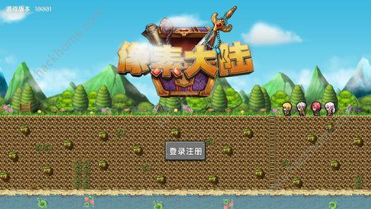 像素大陆官网游戏正版图1: