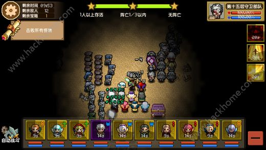 像素大陆官网游戏正版图5: