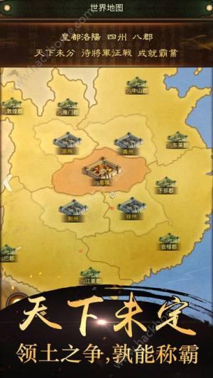 霸略征战官网图1