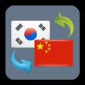 韩语翻译器在线翻译app软件官方下载 v3.33h