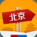 北京本地宝2017app手机版下载 v1.0