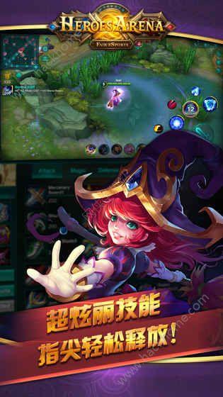 Heroes Arena国服汉化中文版下载(英雄血战)图1: