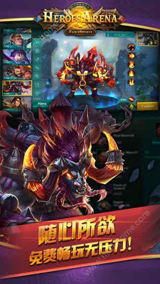 Heroes Arena国服汉化中文版下载(英雄血战)图3: