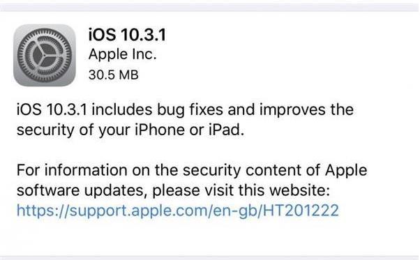 32位系统的可以更新iOS10.3.1吗?苹果32位系统更新iOS10.3.1介绍[图]