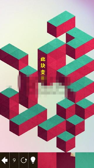 KAMI2神折纸2第84关怎么过?神折纸2第84关攻略图解[图]
