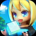 创想世界手游官方安卓版 v1.0.9