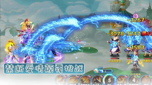 缘之空手游官方网站最新版图3: