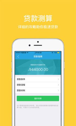 郑州公积金官网版图3