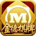 金德棋牌官网最新版本下载 v1.0