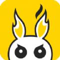燃兔ios