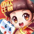 大富翁9官网ios版