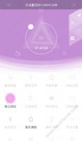 小睡眠app的最佳组合是什么?小睡眠app最佳组合介绍图片1