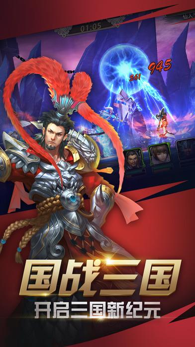王者光辉游戏官网唯一正版图3:
