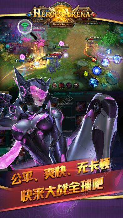 王者血战手游官网正式版(heroes arena)图1: