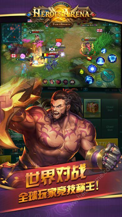 王者血战手游官网正式版(heroes arena)图3: