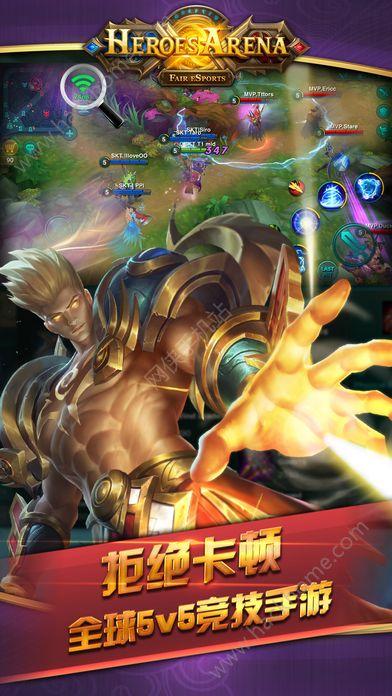 王者血战手游官网正式版(heroes arena)图5: