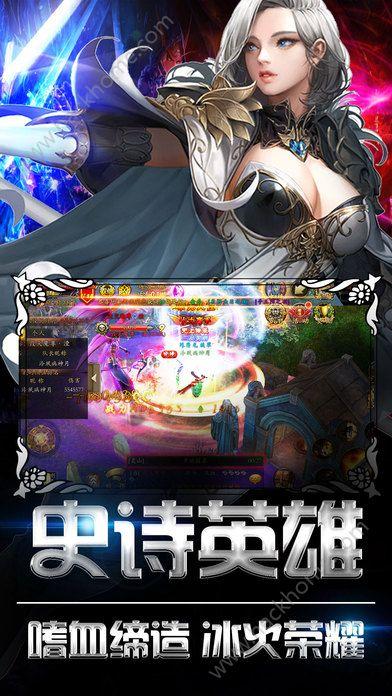 七龙印ios手机正版游戏图1:
