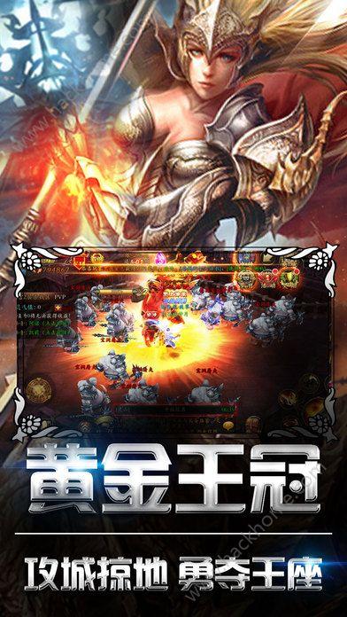 七龙印ios手机正版游戏图3: