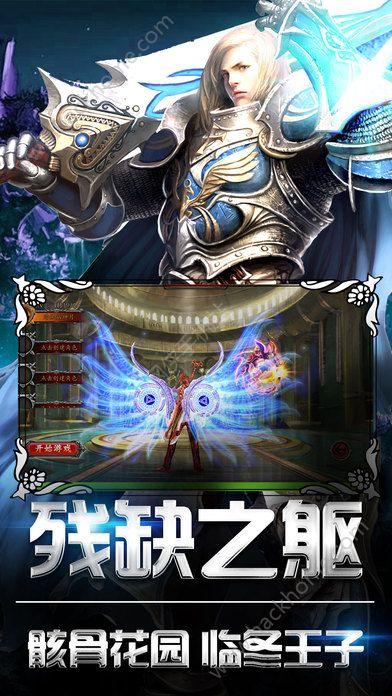 七龙印ios手机正版游戏图5: