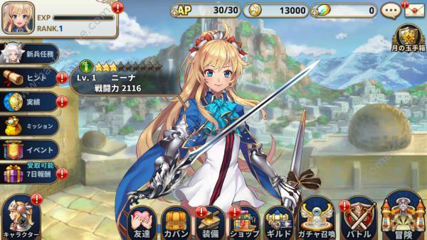 LunaPri From天使帝国手游IOS苹果版图2: