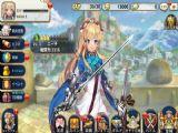 LunaPri From天使帝国手游IOS苹果版 v1.0