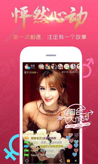 脂肪燃烧+官方app下载安装图1: