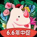 婚礼纪app下载官网版 v9.2.5