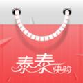 福泰隆泰泰快购官网app下载手机版 v3.3.8