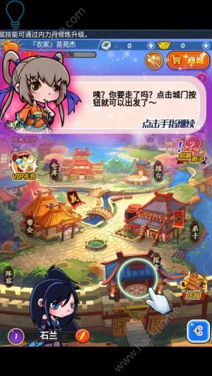 秦汉之月官网图1