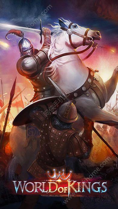 World of Kings手游官方网站图1: