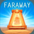 遥远寻踪谜题逃脱中文汉化版下载(Faraway Puzzle Escape) v1.0