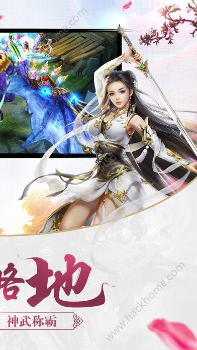 剑侠逍遥官方网站正版游戏下载图3: