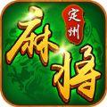 豆豆定州麻将官方网站下载 v1.0.1000