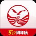 四川航空官网版