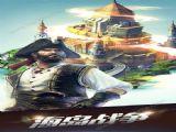热血航海之海岛王国官网正版手机游戏 v1.0
