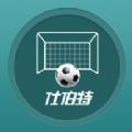 仕伯特app官网手机版下载 v2.0.0