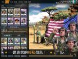 岛屿之战指挥官游戏中文汉化版(Commanders) v1.3.3