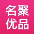 名聚优品官方网站