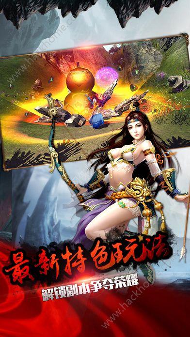 热血蜀山传说官方网站游戏正版图3: