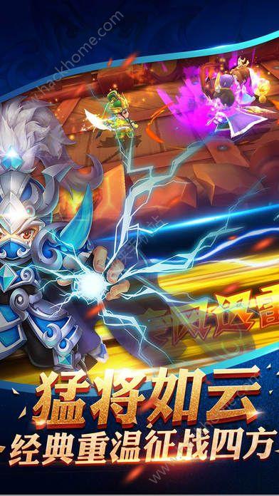 卡牌三国萌将传无双版官网最新游戏图3: