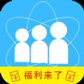 集团通讯录移动版手机客户端下载 v4.58