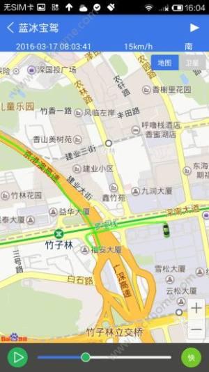 汽车定位app图1